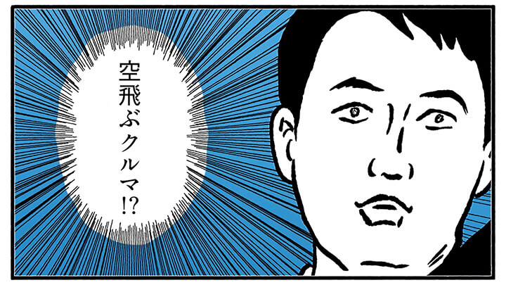 中村翼さん動画
