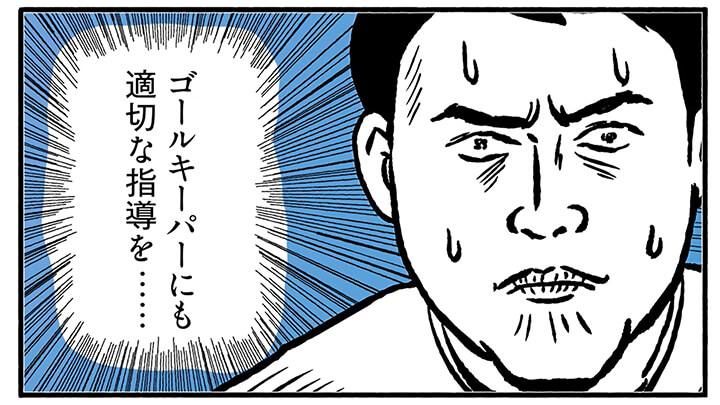 濤﨑アグン大地アシャーさん動画