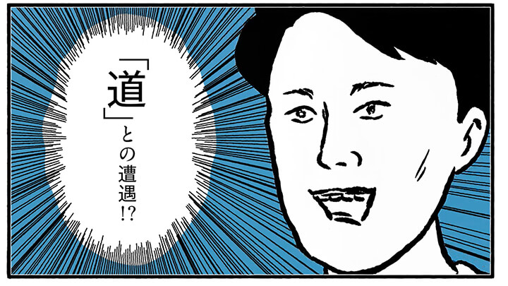 大森英一郎さん動画