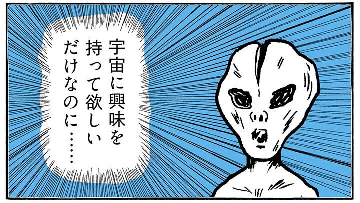坪井俊輔さん動画