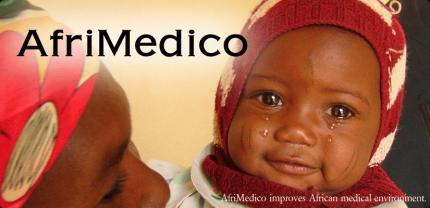 AfriMedico赤ちゃん写真