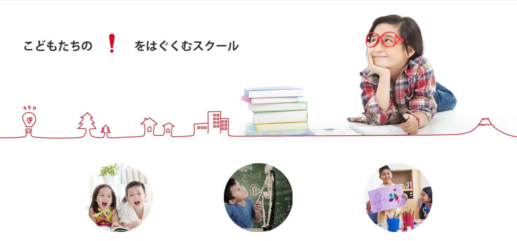 pic_int_nishiyama