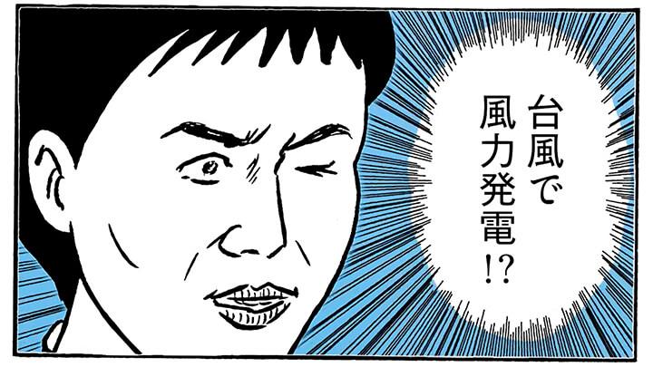 清水敦史さん動画
