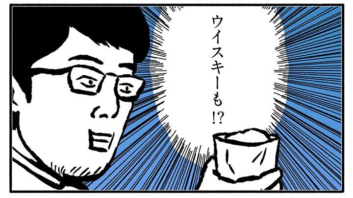 田口雄介さん動画