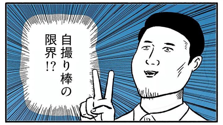 鈴木啓太さん動画