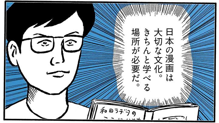 伊藤貴広さん動画