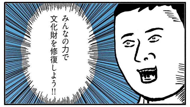 宮本晶朗さん動画