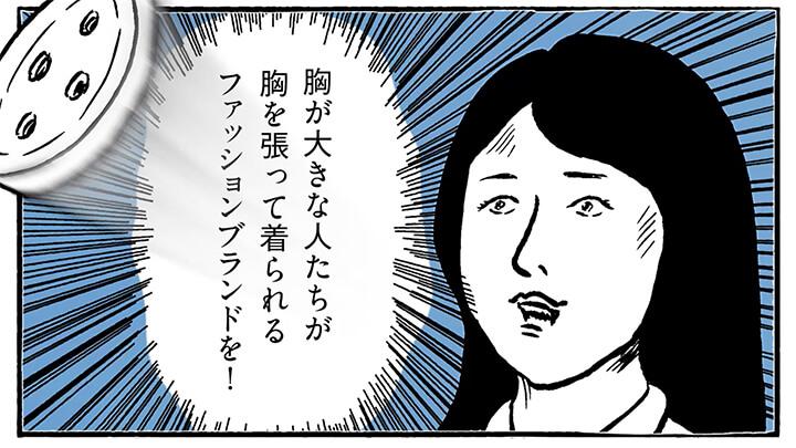 和田真由子さん動画
