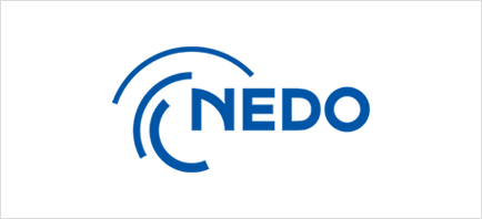 国立研究開発法人 新エネルギー・産業技術総合開発機構