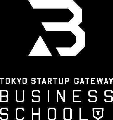 TOKYO STARTUP GATEWAYビジネススクール