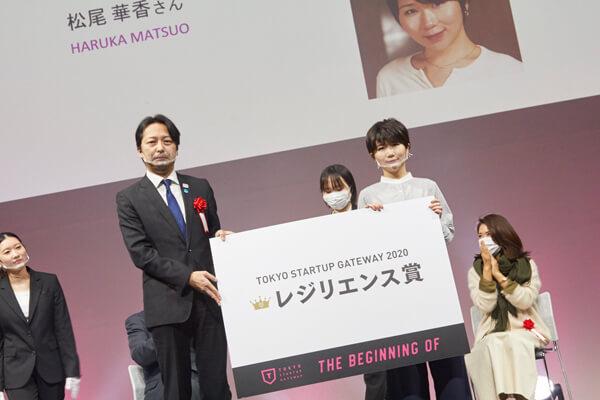 松尾 華香さん授賞式